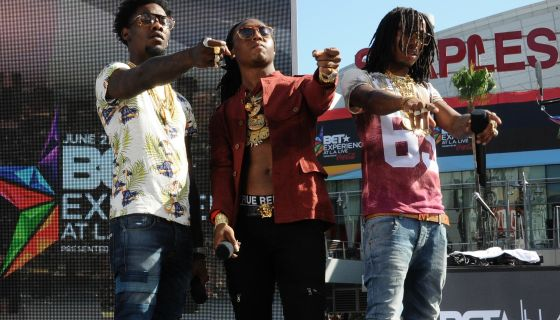 migos wild n out full show