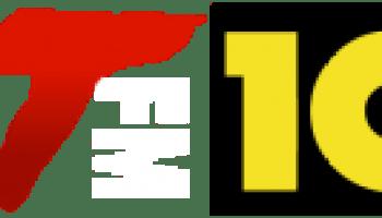 hot1041stl logo